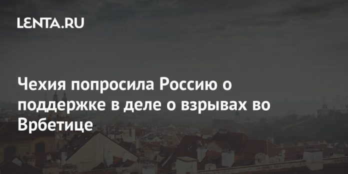 1632365798 Czech Republic asked Russia for support in the Vrbetica bombing